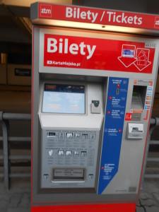 автомат по продаже билетов на городской транспорт Варшавы