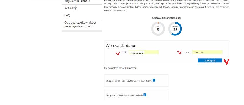 ввод данных пользователя в процессе покупки билетов на сайте www.intersity.pl