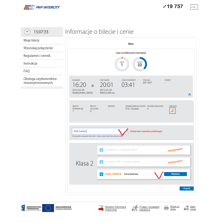 информация о билете, для пассажира на сайте www.intersity.pl