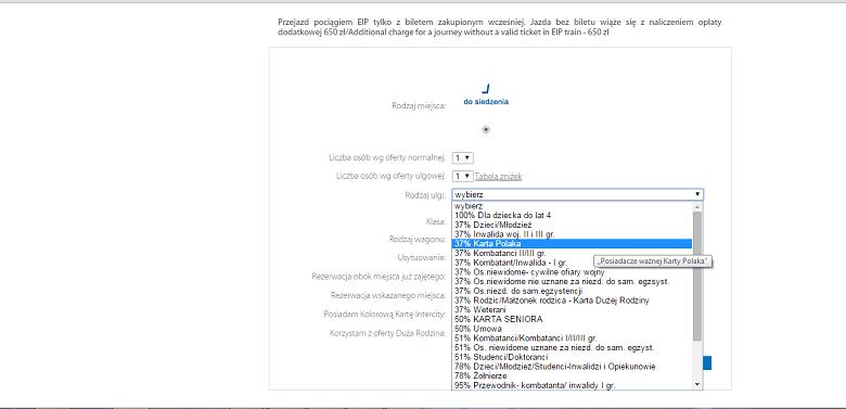 выбор скидки при покупке билета на сайте intersity.pl