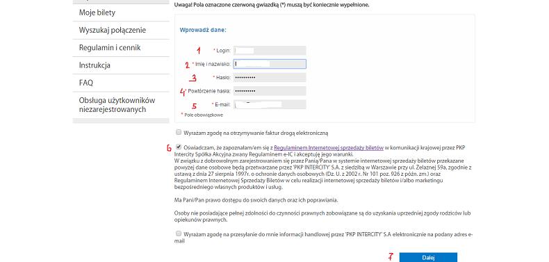 заполнение формы регистрации  на сайте pkp