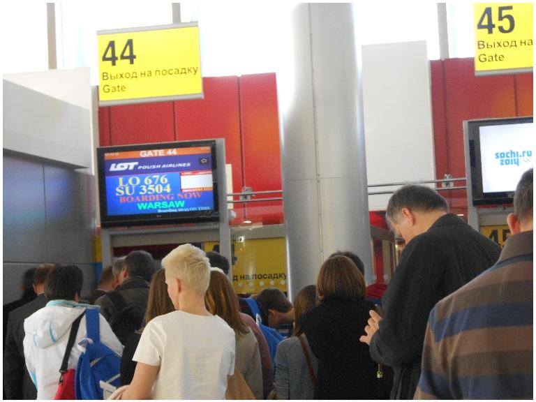 посадка  на авиарейс в Варшау