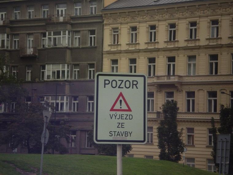 """pozor! - по чешски значит """"внимание!"""""""