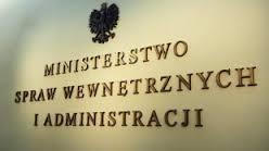 Министерство Внутренних дел Польши