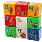 кубики с русскими буквами
