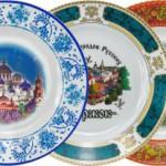 сувенирные тарелки