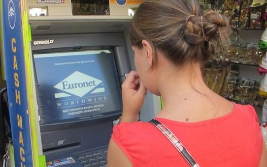 банкомат в Европе