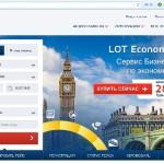 Покупка билетов на сайте Польских авиалиний Lot.com/ru