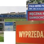 Польские надписи, указатели, вывески